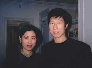 Hua Gong Founders - Zhixing Wang & Zhendi Wu